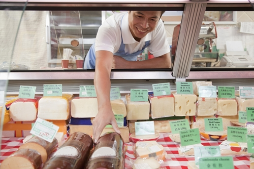 A cut above: Important purchasing considerations for manual deli slicers